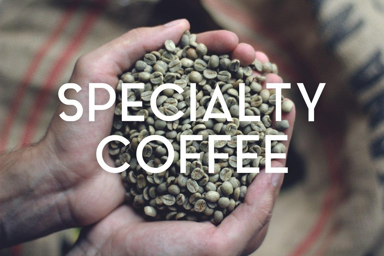 История кофе specialty